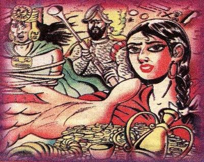 Los tesoros de Catalina Huanca